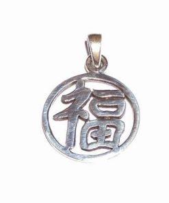 Ideograma Norocului din argint - model deosebit!