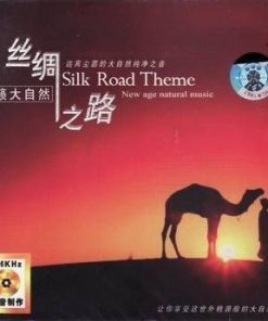 Silk Road Theme - New Age natural music