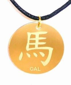 Talisman auriu pe siret negru cerat - Cal