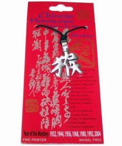 Ideograma maimutei - Talisman Feng Shui din metal pe siret