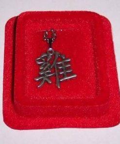 Talisman Feng Shui - Cocos