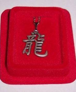 Talisman Feng Shui - Dragon