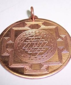 Amuleta Shri Yantra din cupru - model deosebit !