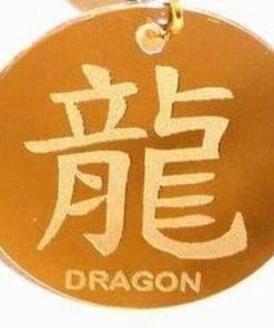 Zodia Dragon