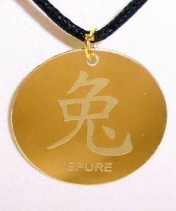 Talisman auriu cu zodia Iepure