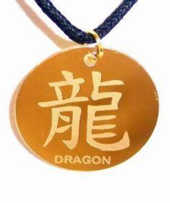 Talisman auriu pe siret negru cerat - Dragon