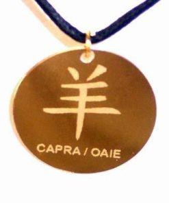 Talisman auriu pe siret negru cerat - Capra/Oaie