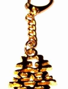 Breloc auriu din metal cu simbolul dublei fericiri