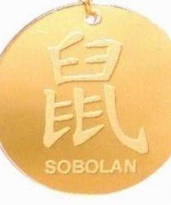 Zodia Sobolan