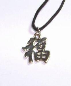 Ideograma norocului - Fu - pe siret negru din argint