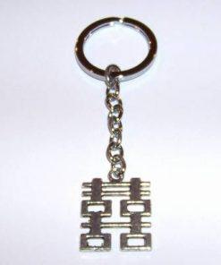 Breloc Feng Shui cu Simbolul Dublei Fericiri argintiu