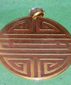 Simbolul Sanatatii  - amuleta magica